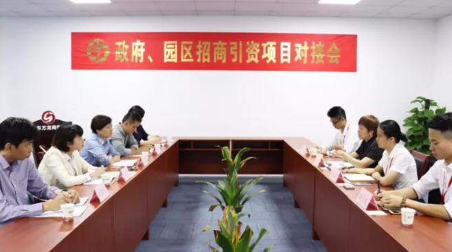 广西柳州市柳南区政府领导来访东方龙商务深圳分公司,洽谈委托招商引资合作