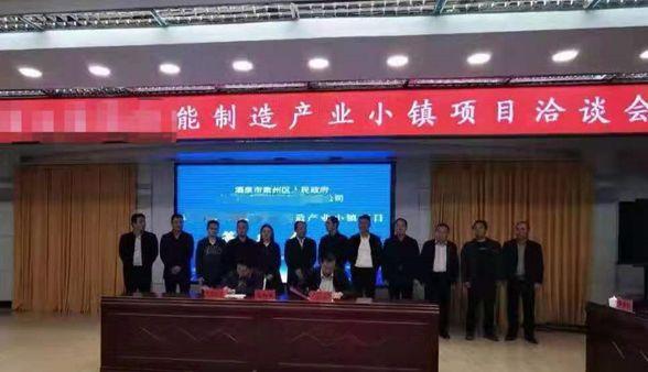 东方龙商务集团成立5周年系列报道之四 服务篇《升级服务质量永远在路上》