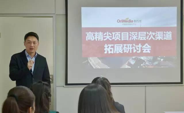 聚焦高精尖项目深层次渠道拓展,东方龙商务举行投资选址项目研讨会