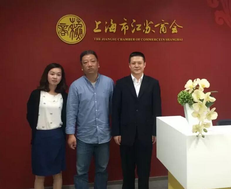 东方龙商务发挥优势,为苏商搭建商务服务平台