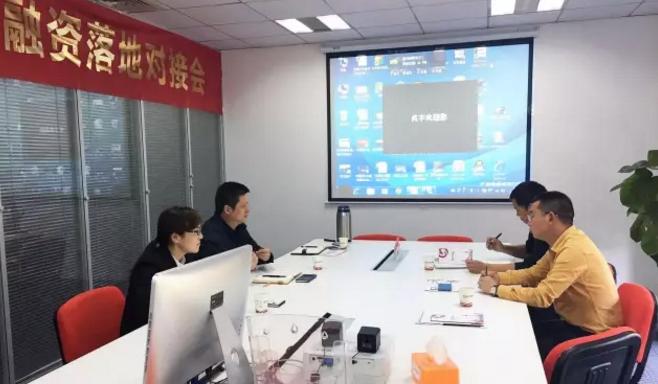 东方龙商务平台与贵州省贞丰县政府签订委托招商引资合作协议