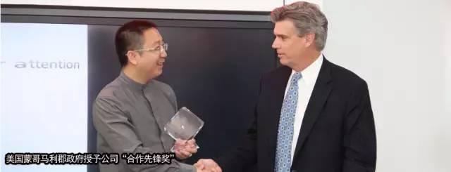 东方龙商务与英普乐孚合力推动尖端生物技术投资选址项目落户全国三甲医院