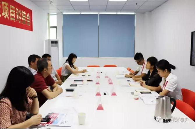 广东江门商务局来访考察东方龙商务深圳分公司交流委托招商引资工作