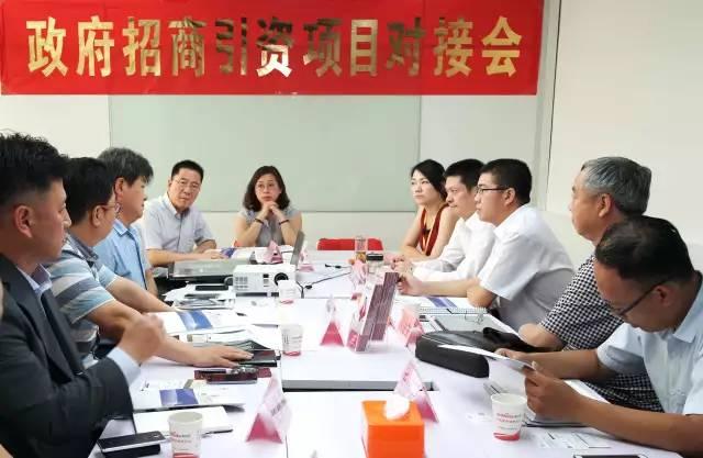 东方龙商务顺利举行韩国GDM Glass投资选址项目对接会