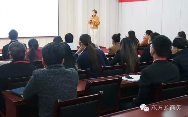 东方龙商务举行11月份上旬投资选址项目评估会