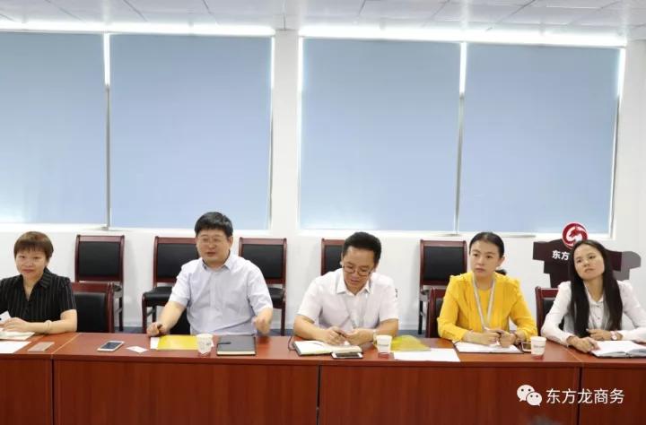 在深圳分公司举行高分子新材料全国布点投资选址项目的政府对接会