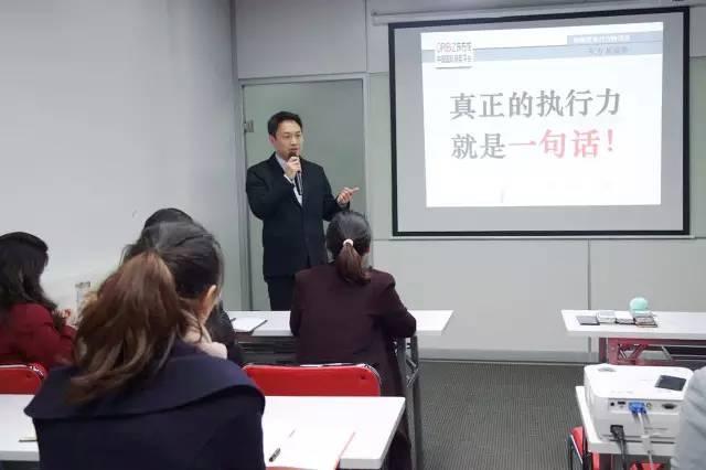 东方龙商务举行2016首个委托招商经理人培训会