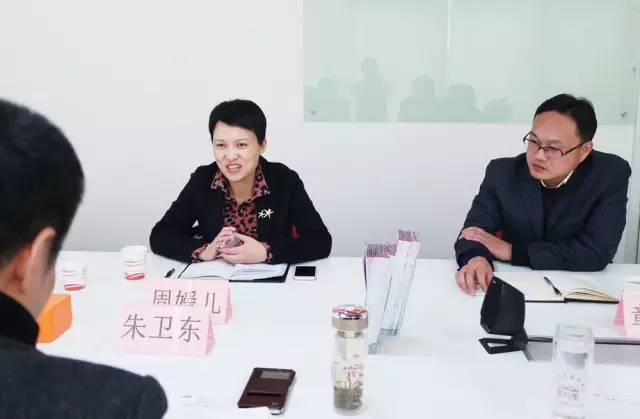 浙江宁波奉化市委常委周嫒儿带队考察上海东方龙国际商务平台