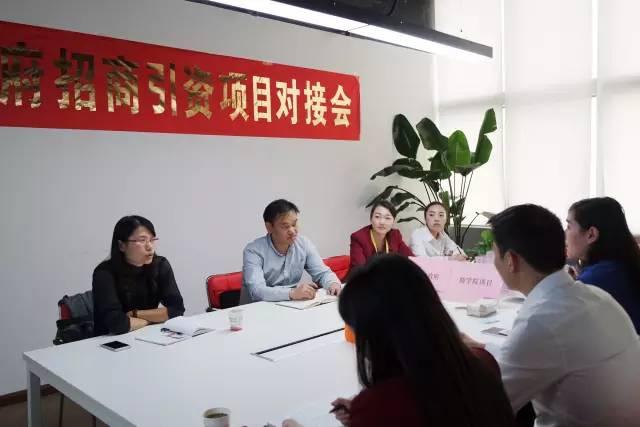 东方龙商务成功举办高端商业服务综合体投资选址项目对接会