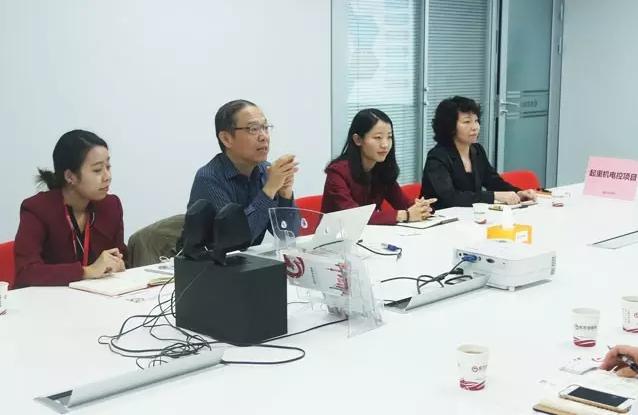 东方龙商务举行起重机电气控制实验基地投资选址项目的政府对接会