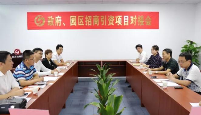 东方龙商务在深圳分公司举行新能源锂电池全国布点投资选址项目的政府对接会