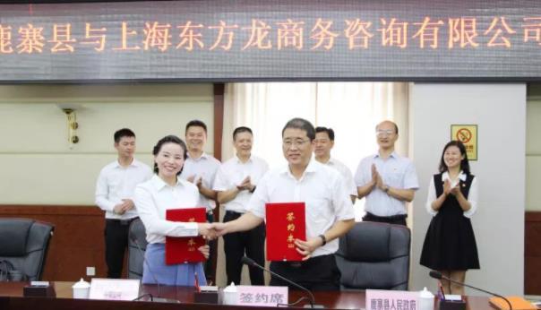 助力广西鹿寨县委托招商引资,提升产业转型升级速度,促进产业结构不断优化