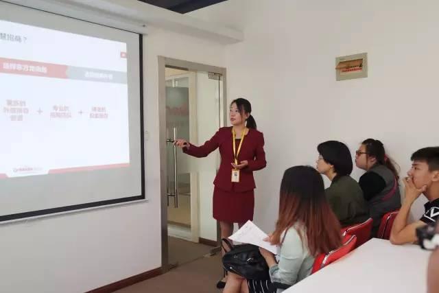 十月商务精英招聘会,聚才纳贤,加快东方龙商务平台向国际化发展