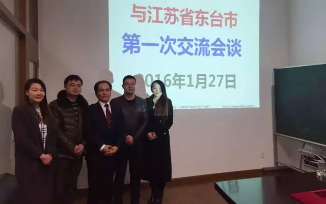 东方龙商务陪同江苏政府园区赴新能源整车厂和充电桩投资选址项目方实地考察并高效对接