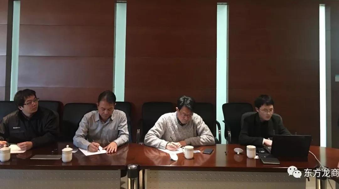 东方龙商务北京分公司陪同政府园区赴外资上市综合环保中心处理项目方对接考察