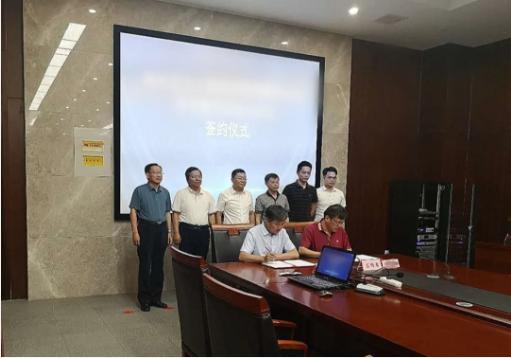 历时28天,高新复合管材投资选址项目与陕西神木成功签订合作协议