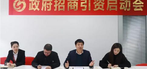 【上海对接会】东方龙商务上海总部举行高端装备智能制造项目政府对接会,近期将尽快安排双向考察