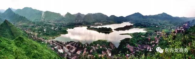 助力四川华蓥市旅游开发建设项目委托招商引资,深度开发优质旅游资源