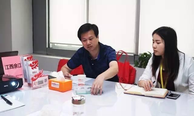 东方龙商务举行纳米新材料投资选址项目的政府对接会