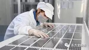 电热配件全国布点投资选址项目