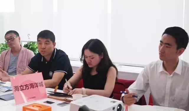 东方龙商务举行海立方海洋城投资选址项目的政府对接会