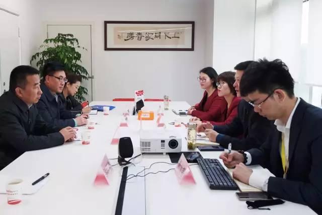 国家级兰州经济技术开发区管委会副主任乔建新带队考察上海东方龙国际商务平台