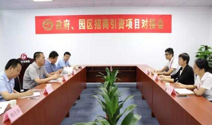 陕西延安吴起县副县长张东峰率队来访东方龙商务深圳分公司,商谈委托招商引资多领域合作新模式