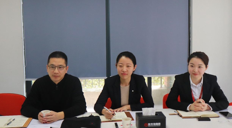 【上海对接会】东方龙商务举行央企上市公司环保建材项目政府对接会,加快推进项目合作进程