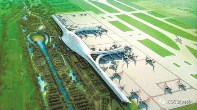 东方龙商务与外资上市集团签订战略合作协议,组成航空产业PPP项目联合体