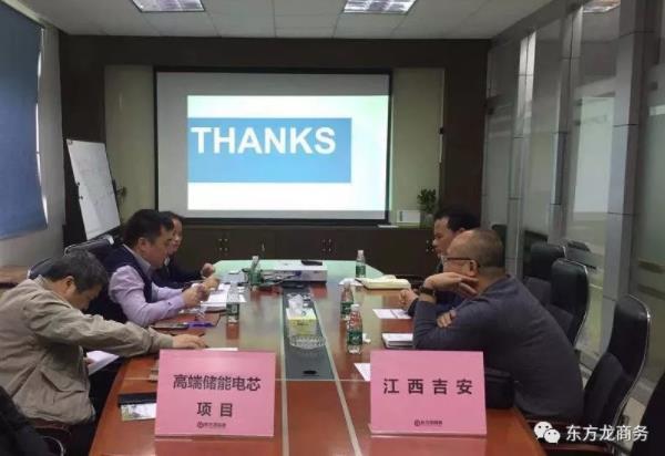 深圳分公司陪同政府园区对接考察高端储能电芯投资选址项目,政企双方达成进一步合作意向