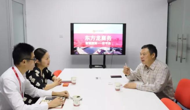 【来访】广西北海工信委副主任来访东方龙商务深圳分公司,洽谈委托招商引资合作