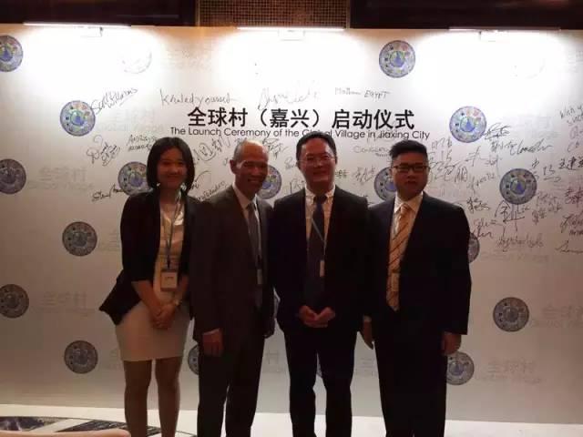 东方龙商务热烈祝贺全球跨境电商投资选址项目落户嘉兴