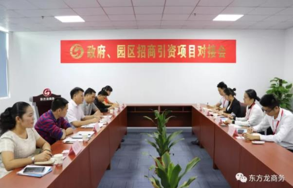 助力广西港南区委托招商引资,强化工业主导地位,增强县域经济实力
