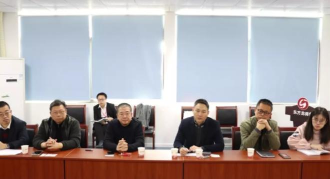 【对接】东方龙商务深圳分公司举行环保型生物降解膜项目的政府对接会