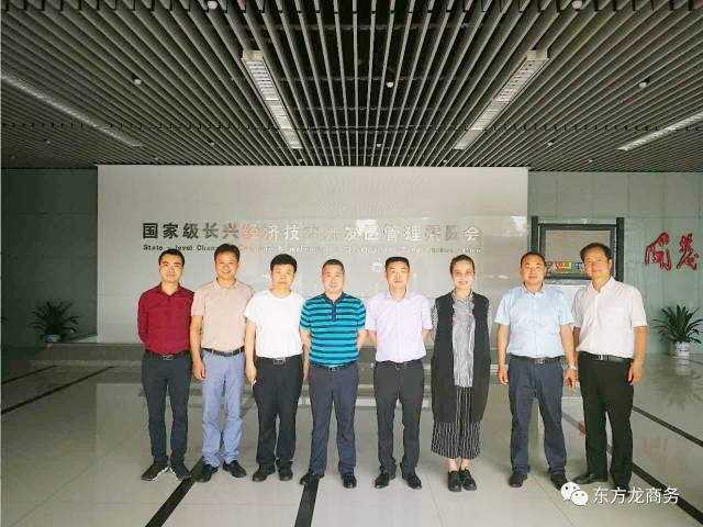 陪同汽车零部件生产整体转移投资选址项目方与中国500强企业家实地考察浙江长兴县