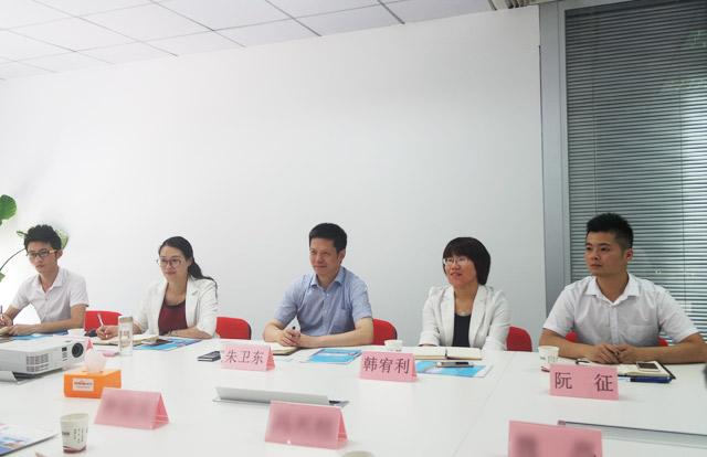 甘肃玉门市副市长带队考察东方龙商务平台,交流委托招商引资战略合作