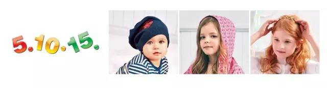 波兰童装品牌打造中国儿童的潮流服饰