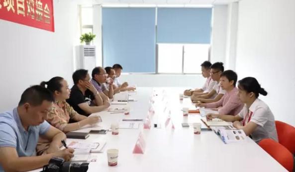 贵州剑河县县长率队来访考察东方龙商务深圳分公司交流委托招商引资工作