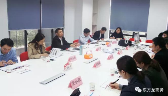 重庆涪陵区副区长率队来访东方龙商务,洽谈委托招商引资合作