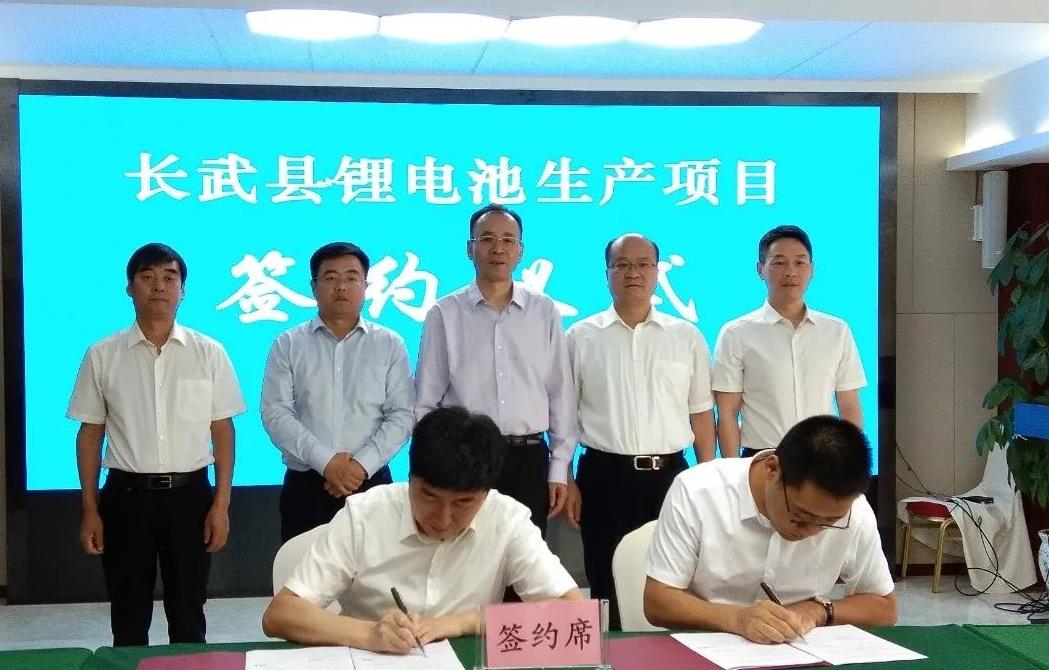 【落地投产】东方龙商务仅用28天助力5亿元锂电池生产项目设备进驻陕西长武启动投产!