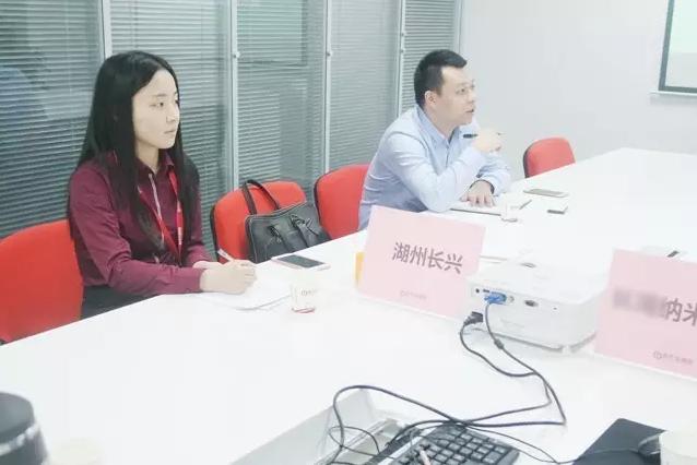东方龙商务举行纳米材料应用投资选址项目的政府对接会