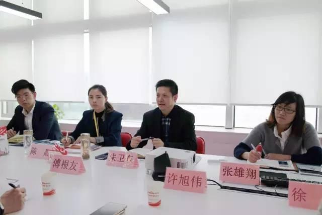 浙江衢州市委常委、党工委书记傅根友带队考察上海东方龙国际商务平台