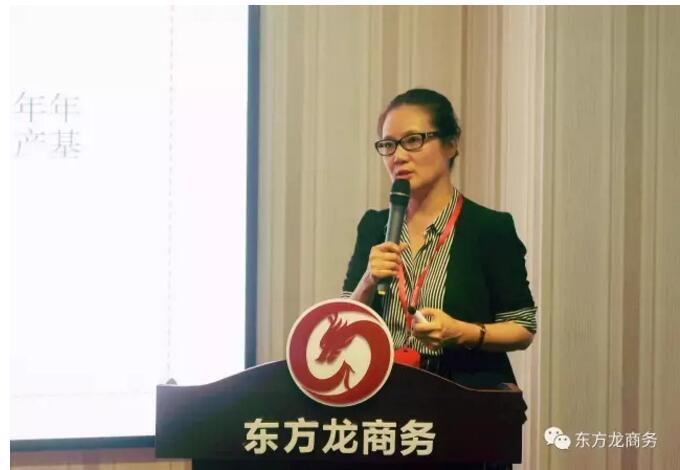 东方龙商务举行投资选址项目评估会,项目覆盖多产业!