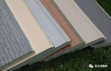 新型墙体保温防火材料投资选址项目