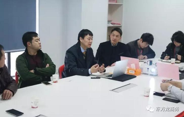 东方龙商务举行纳米碳电池投资选址项目的政府对接会