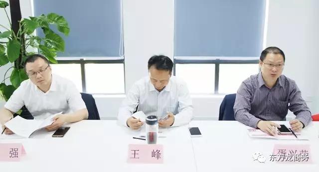 四川绵阳盐亭县县委常委带队考察上海东方龙商务平台,交流委托招商引资战略合作