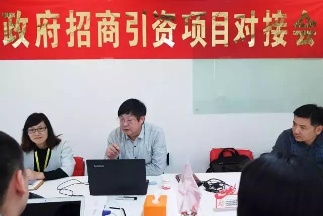 上海东方龙商务公司成功举行医药机械设备制造投资选址项目的政府对接会