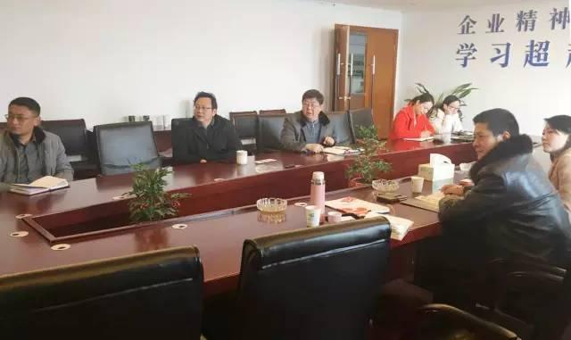 东方龙商务应邀考察无锡锡东科技产业园,双方深入交流委托招商引资工作