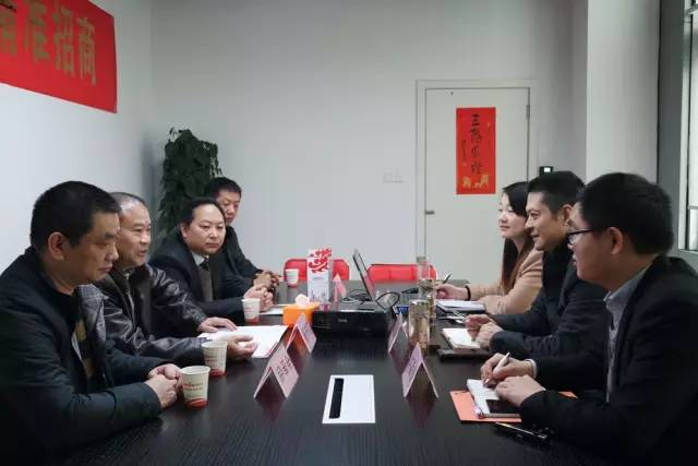 湖南怀化洪江市人大常委会主仼杨宏花率队来访上海东方龙国际商务平台考察交流