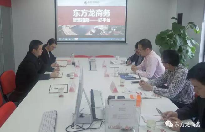 福建省云霄县政府积极探索委托招商合作模式,考察上海东方龙商务平台